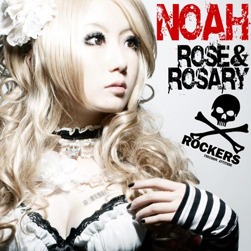 RoseRosary.jpg